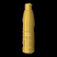 Блеск-шампунь для всех типов волос CUREX BRILLIANCE, 300 мл