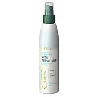 Двухфазный лосьон-спрей интенсивное восстановление для поврежденных волос THERAPY, 200 мл