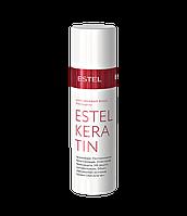Кератиновая вода для волос ESTEL KERATIN, (100 мл)