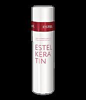 Кератиновый шампунь для волос ESTEL KERATIN (250 мл)