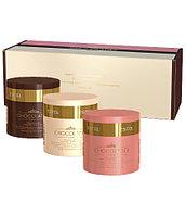 Набор масок для процедуры ESTEL CHOCOLATIER (белый, тёмный, розовый шоколад)
