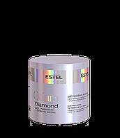 Шёлковая маска для гладкости и блеска волос OTIUM DIAMOND, 300 мл