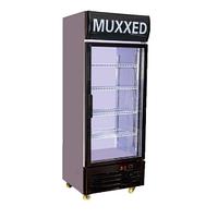 Вертикальный холодильник 450 Холодильник для выставки напитков, молочных изделий и прочего.