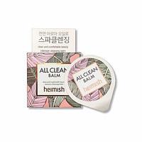 All Clean Balm Tester 5 ml [Heimish]