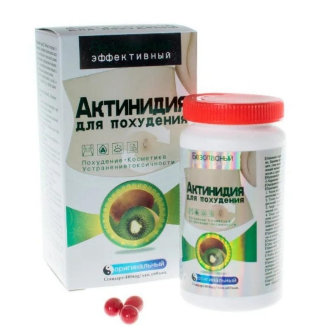 Актинидия для похудения  (60 капс)