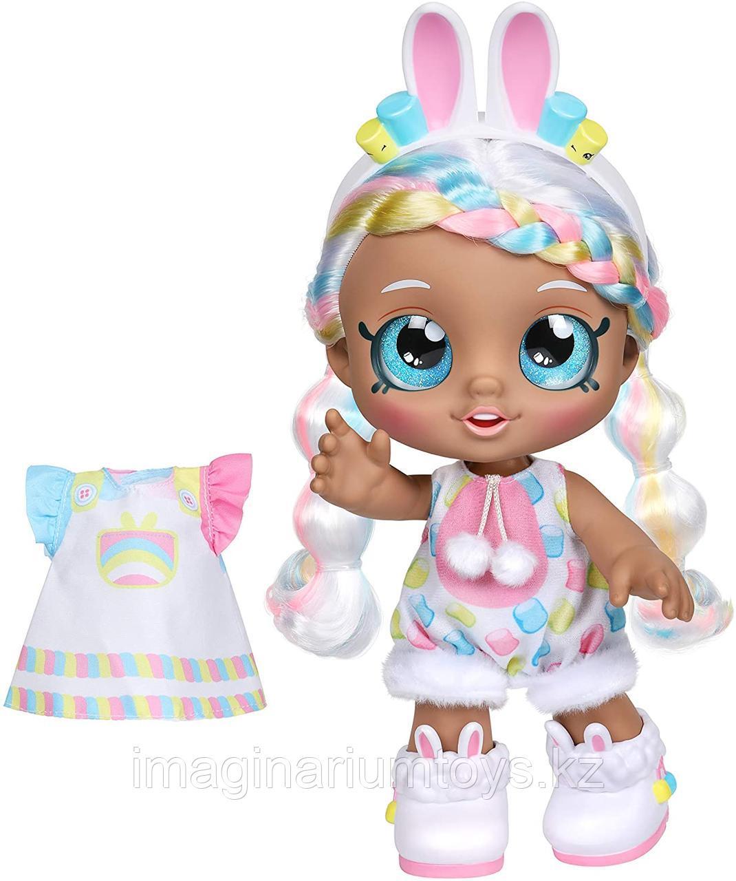 Кукла Kindi Kids Маршмеллоу два образа