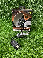 Светодиодные лампы головного света Platinum Н4