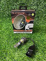 Светодиодные лампы головного света Platinum 9005