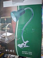 Лампа настольная на прищепке