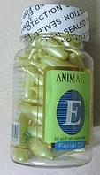 Масло с витаминами для лица Animate E