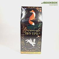 Чай зелёный «Волшебство внутри», 100 гр.