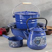 """Набор эмалированной посуды """"Голубика"""", №111"""