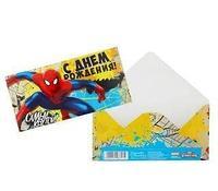 """Открытка-конверт для денег """"Самый крутой!"""": Человек-Паук, 16.5 х 8 см 1298717"""