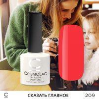 Гель-лак CosmoLac Leto №209 Сказать главное (насыщенный ярко-коралловый) 7,5мл.
