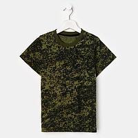 Футболка для мальчика камуфляж, цвет зелёный/МИКС, рост 140-146 см