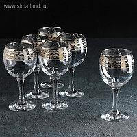 Набор фужеров для вина «Версаче», 260 мл, 6 шт