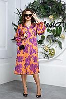 Женское осеннее большого размера платье Anastasia 587 оранжевый 46р.