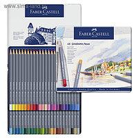 Карандаши акварельные набор 48 цветов, Faber-Castell Goldfaber Aqua, в металлическом пенале