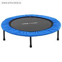 Батут ONLITOP, d=115 см, цвет синий