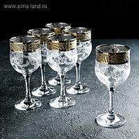 Набор фужеров для вина «Мускат», 240 мл, 6 шт