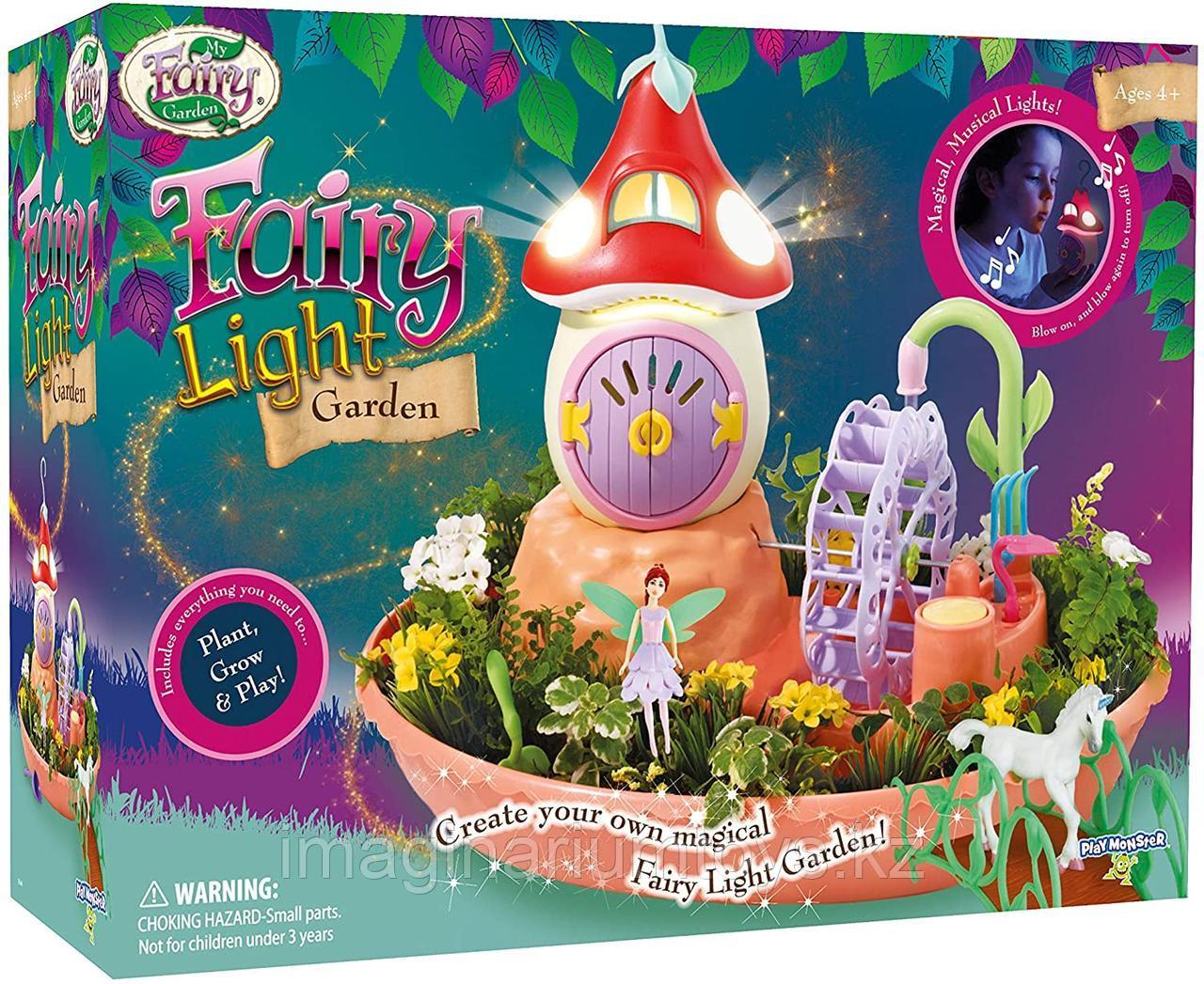 My Fairy Garden большой игровой набор Вырасти сад фей с музыкой и подсветкой