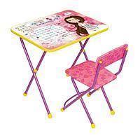 НИКА Набор мебели Маленькая принцесса стол+мягкий стул от 3 до 7 лет