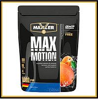 MXL Max Motion 1000g (вишня)