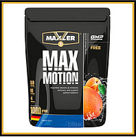 MXL Max Motion 1000g (лимон-грейпфрут)