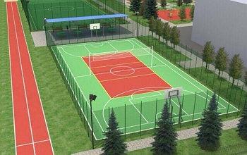 Строительство баскетбольных площадок под ключ