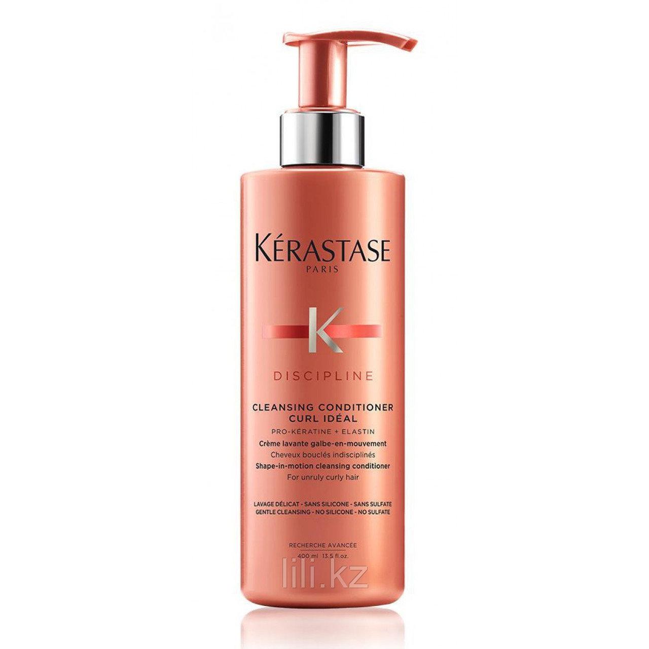 Кондиционер очищающий для вьющихся волос Kerastase Discipline Curl Ideal 400 мл.
