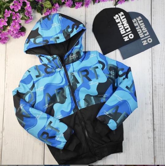 Куртка для мальчика , весна -осень