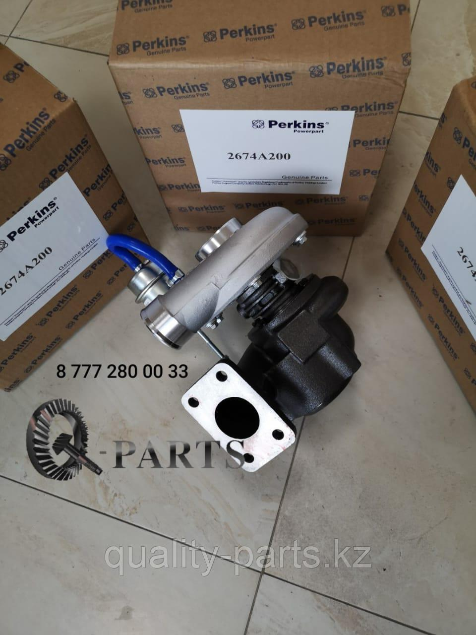 Турбина 2674A200, 2674A822 Perkins на Hidromek 102b, 102S
