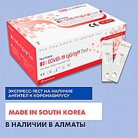 Экспресс-тест на антитела Humasis Южная Корея
