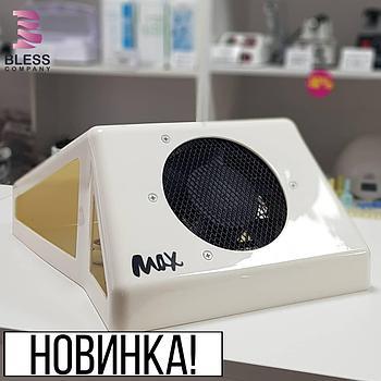 MAX ПЫЛЕСОС ДЛЯ МАНИКЮРА (реплика), НАСТОЛЬНЫЙ, 65 ВТ