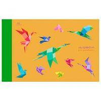 Альбом А4 40 листов Искусство оригами