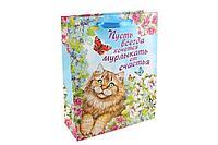 """Пакет подарочный Дарите Счастье """"Мишка. С любовью"""", цвет: мультиколор, 9 х 31 х 40 см."""