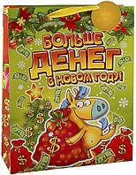"""Пакет подарочный Дарите Счастье """"Больше Денег"""", цвет: мультиколор"""