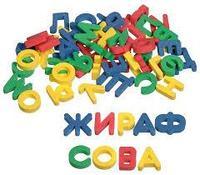 Дидактические игры Бомик Русский алфавит 63 буквы
