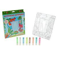 Краска по стеклу витражная набор детский 5 цветов Луч Друзья леса
