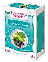 Набор для изготовления мыла с картинками своими руками «Яблоко и смородина»