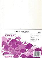 "Файл-вкладыш ""Kuvert"", А4, 100 мкм, перфорация, глянцевая поверхность, 100 штук в упаковке"