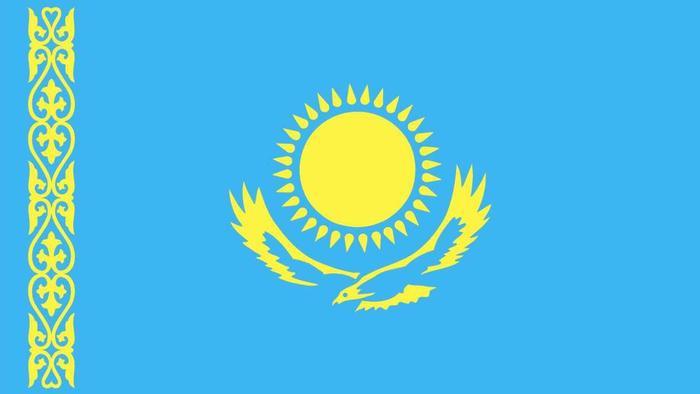 Флаг РК 1,5 м. х 0,75 м.