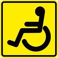 """Информационные таблички наклейка на стекло """"Внимание инвалид"""" Размер : 10 х 10 см, пленка оракал"""