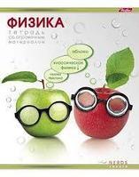Тетрадь предметная 48л А5ф Со справ.инф клетка на скобе-Умные фрукты- ФИЗИКА