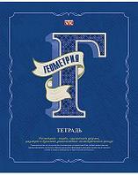 """Тетрадь предметная """"Hatber VK"""", 48л, А5, тиснение, на скобе, серия """"Буквы Геометрия"""