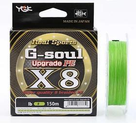 Шнур X-BRAID UPGRADE X8 Шнур 150m Green
