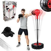 Чемпионский набор тренажер для бокса груша и перчатки 110-150 см GF-7888