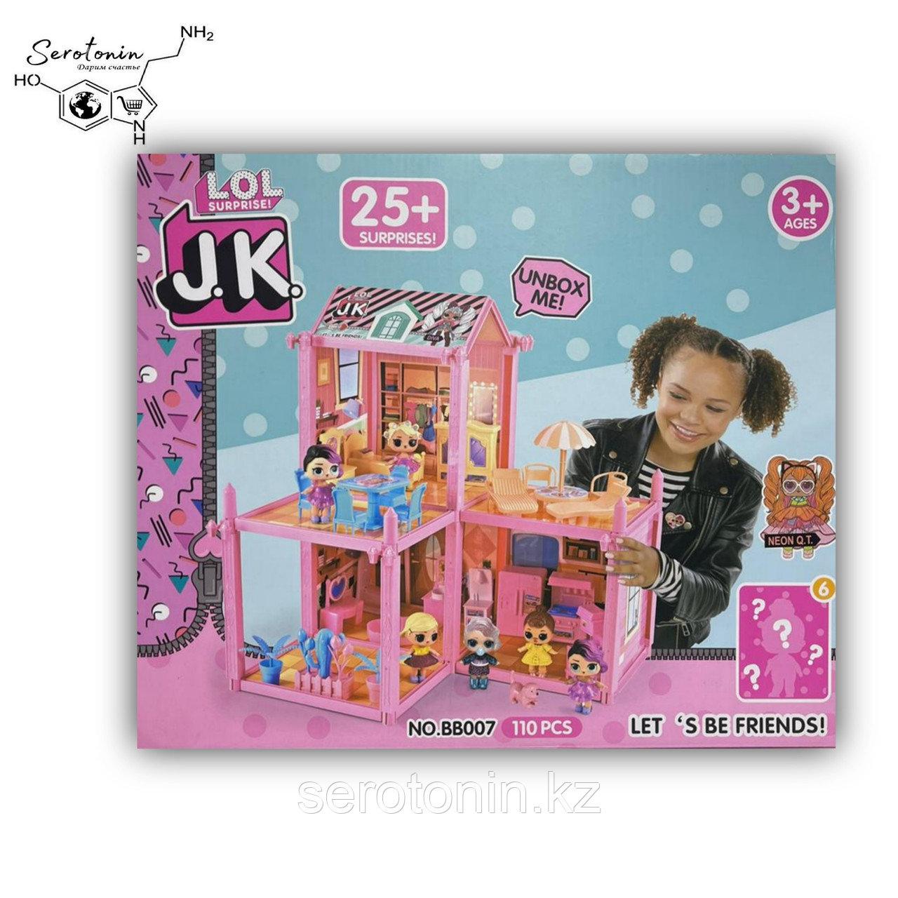 Кукольный домик LOL .J.K.