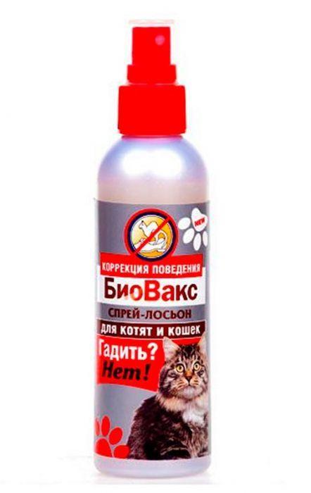 Гадить? Нет! Спрей для кошек БиоВакс