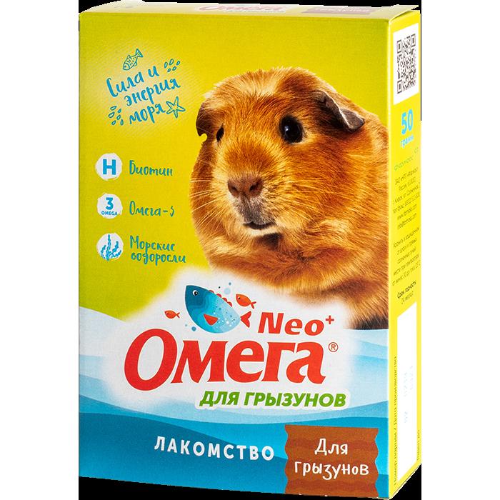 Омега Neo+ Витамины - лакомство для грызунов
